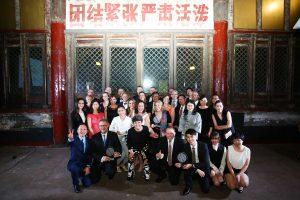 Teilnehmer der Jahreskonferenz von GlobalCom