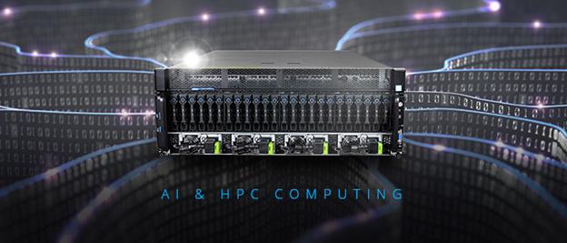 QCT stellt neue Serverreihe für spezielle